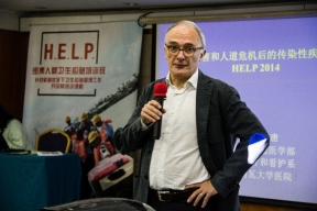 12-11-china-help-course-paul-bouvier-1